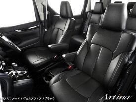 アクア シートカバー NHP10 H26/12〜H29/6 スタンダード アルティナ/Artina (2505