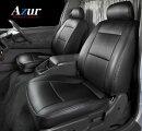 【ハイゼットトラックジャンボシートカバー】S500P/S510P全年式ヘッドレスト一体型Azur/アズール(AZ08R02