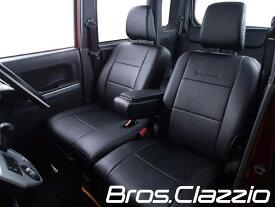 N-BOXカスタム シートカバー JF1 JF2 H27/2-H29/8 ブロスクラッツィオ Clazzio/クラッツィオ (EH-2041