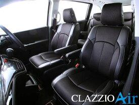アクア シートカバー NHP10 H29/7- クラッツィオエアー Clazzio/クラッツィオ (ET-1065
