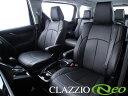 アルファード シートカバー 30系 H30/1- クラッツィオネオ Clazzio/クラッツィオ (ET-1515