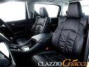 ノアハイブリッド シートカバー 80系 H26/2-H29/6 クラッツィオジャッカ Clazzio/クラッツィオ (ET-1572