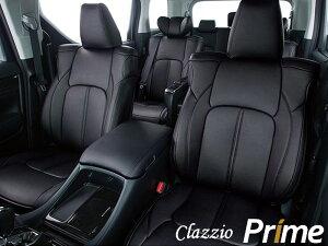 ヴェルファイア(福祉車両) シートカバー 30系 H27/2-H29/12 クラッツィオプライム Clazzio/クラッツィオ (ET-1526