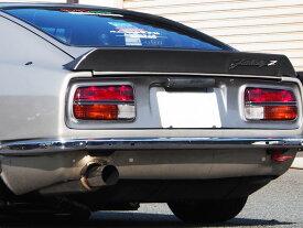 S30Z ワンテール フェアレディZ レプリカ 前期用 240Z 旧車 テールランプ COLIN/コーリン (nts30z-b-03
