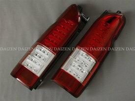 ハイエース LEDテール 200系 チューブLEDテール フルLED アカシロ COLIN/コーリン (TO3-693