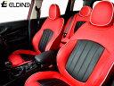BMW ミニ シートカバー MINI CLUBMAN F54 LN15/LR20 H27/9〜 ス・ミズーラ エルディーネ/ELDINE (8676
