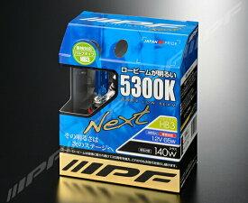 ハロゲンバルブ ヘッドライト 車検対応 スーパーロービームNext 53K HB3 5300K 12V IPF (53L6