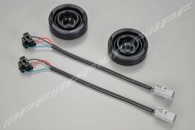 LEDバルブ ヘッドライト 取り付けキット デュトロ ダイナ トヨエース カムロード ディーゼル車 標準キャブ用 IPF (LED-HN2