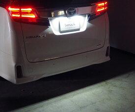 プリウス LEDトランスナンバー 50系 15.12〜 純正LED交換ASSYタイプ Junack/ジュナック (LTN-TY01