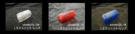 プリウス LEDドアランプ 20系 30系 ユニット毎交換 Junack/ジュナック (DL-1#