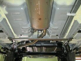 ウェイク モノコックバー LA700S リヤモノコックバー カワイワークス (DA0350-MOR-00【差替】