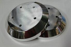ジムニー ブレーキドラムカバー JB23W 5穴 クリヤーアルマイト 2枚セット Kudo-j/工藤自動車 (00-E-DM-C