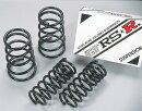 【IS250Cダウンサス】RS-RGSE2021/5〜4GR-FSE1台分RS★RDOWN(T274D