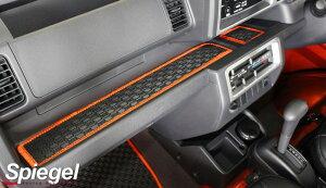ハイゼットトラック ラバーマット S500P S510P トレイマット Spiegel/シュピーゲル (SLK-TMS500-01