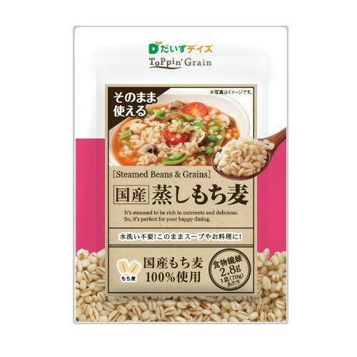 【2月4日以降発送】Toppin Grain 国産蒸しもち麦 10袋入(1袋70g入)【水溶性食物繊維 β-グルカン】