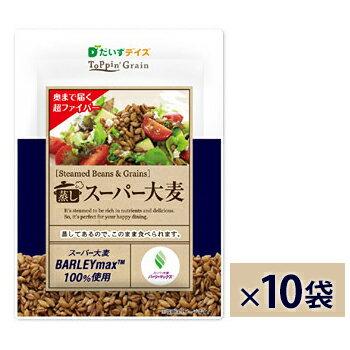 だいずデイズ 蒸しスーパー大麦(50g×10袋) Toppin' Grain【バーリーマックス barley max 食物繊維 ハイレジ レジスタントスターチ ダイエット 腸活 腸内フローラ 大豆デイズ】