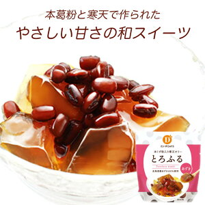 とろふる あずき (110g×12袋) 本葛粉 寒天 小豆 有機あずき ひんやり スイーツ デザート 甘みすっきり 和風 涼菓 ゼリー