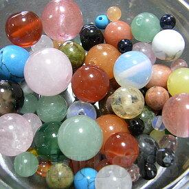 【ランキング2位受賞】【訳あり天然石ビーズセット】 丸玉 約4-12mm (約40g)