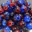 【はんぱガラスビーズ】ガラスキャンディーミックスビーズ 約6-8mm ダークブルーレッド(スプレーペイント)(約40グ…