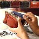 Dakota ダコタ dakota ダコタ財布 がま口財布 財布 レディース リードクラシック 0036205【あす楽対応】【楽天ランキ…