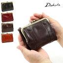 【送料無料】Dakota ダコタ dakota ダコタがま口 財布 レディース ブランド 財布 二つ折り リードクラシック 0030020…