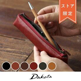 Dakota 限定サイフ ペンケース ガリーナ 0038865
