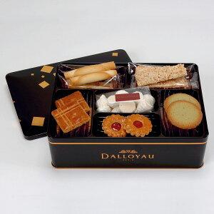 ダロワイヨ ギフト 退職祝 お返しフールセック缶(中) クッキー詰め合わせ 内祝 お誕生日 洋菓子 贈り物 出産内祝