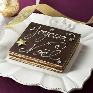 お歳暮 ダロワイヨ ノエル オペラ クリスマス 期間限定商品 冷凍便発送 ギフト コーヒー チョコレート