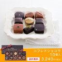 ダロワイヨ チョコレート コフレドショコラ