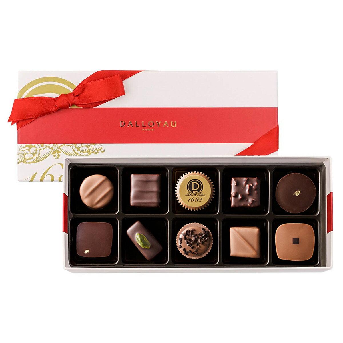 ダロワイヨ 父の日 お土産 帰省 お中元 御中元 お返しチョコレート コフレドショコラ(10個入) チョコレート リボンがけギフト箱入り 内祝 お誕生日 贈り物 楽ギフ_包装 クリスマス