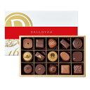 敬老の日 プレゼント ハロウィン お菓子 ダロワイヨ 退職祝 お返し御祝 御礼 チョコレートコフレドショコラ(15個入) …
