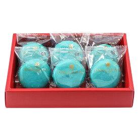 ダロワイヨ ハロウィン ギフト内祝い お返し 御祝 お礼 ショコラミントマカロン(6個入) スイーツ 洋菓子ギフト 内祝 お誕生日 志 楽ギフ_包装