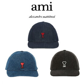 AMI ALEXANDRE MATTIUSSI CAP アミ アレクサンドルマテュッシ キャップ ロゴ 帽子 AMI DE COEUR DENIM デニム (全3種) 【P20HA213.600】【P20HA213.601】【P20HA213.651】