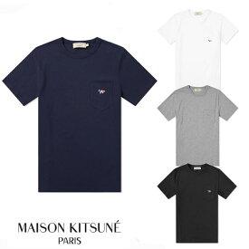 【年に一度の大決算SALE】MAISON KITSUNE Tシャツ メゾンキツネ メンズ クルーネック 半袖 ポケットT TEE SHIRT TRICOLOR FOX PATCH POCKET TEE(全4色)【AM00102KJ0010】