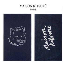 MAISON KITSUNE ビーチタオル メゾンキツネ バスタオル BEACH TOWEL NAVY(全2色) 【CU03400KT9000-CU03401KT9000】