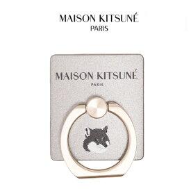 【ゆうパケット送料無料】メゾンキツネ スマホリング MAISON KITSUNE モバイル アイリング IRING FOX HEAD(NICKEL / シルバー)【CU05701AM1003】