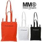 MM6バッグMAISONMARGIELAエムエムシックスメゾンマルジェラトートバッグ(全3色)MAXIICONICBAG【S54WC0058-PR238】