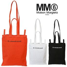 MM6 バッグ MAISON MARGIELA エムエムシックス メゾン マルジェラ 3WAYトートバッグ インサイドアウト ロゴ バッグ (全3色)【S54WC0058-PR238】