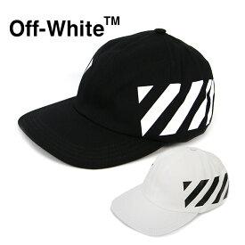 【キャッシュレス 対応 セール】OFF-WHITE キャップ オフホワイト ベースボールキャップ DIAG BASEBALL CAP(全2色)【OMLB008R19400032-OMLB008E19400028】