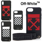 OFF-WHITEオフホワイトIPHONECASEiphone7.8.X(全4型)【OMPA007RS192940241020】