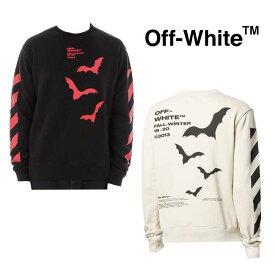 【半期に一度の 決算SALE】OFF-WHITE スウェット オフホワイト メンズ スウェット長袖 DIAG BATS SLIM CREWNECK SWEATSHIRTS(全2色)【OMBA025E19D25007】