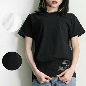 マルジェラ 1CON ロゴ Tシャツ Maison Margiela メゾン マルジェラ コットン TEE ユニセックス(全2色)【S50GC0644-S23911】