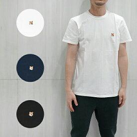 MAISON KITSUNE Tシャツ メンズ メゾンキツネ ワンポイントT キツネ 顔 半袖 FOX HEAD PATCH T-SHIRT (全5色) 【AM00103KJ0008-DM00121KJ0008】