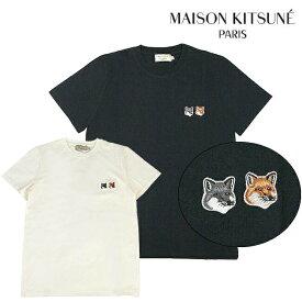 MAISON KITSUNE Tシャツ メゾンキツネ メンズ レディース ユニセックス 半袖 キツネ 顔 DOUBLE FOX HEAD PATCH TEE(全2色)【BU00103KJ0008】