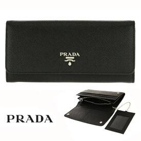 PRADA 長財布プラダ パスケース付き ICカード対応 かぶせ式長財布 ロゴプレート (NERO)【1MH132 S ME】