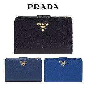 942a507ea1f3 PRADA 財布 プラダ 二つ折り財布 レザー コンパクト財布 (全3色)【1ML225