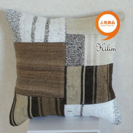 トルコ雑貨 トルコ 雑貨 土産 手織り キリム クッションカバー 45cm×45cm