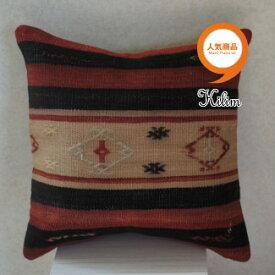 トルコ雑貨 トルコ 雑貨 土産 手織り キリム クッションカバー 40cm×40cm