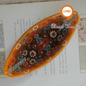 トルコ雑貨 トルコ 雑貨 キュタフヤ ニメット 工房 手描き 陶器 ゴンドラ型 Mサイズ (約20cm×約7.5cm)イエロー