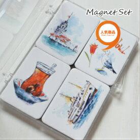 【メール便発送可】 トルコ雑貨 トルコ 土産 イスタンブール デザイン マグネット 4個セット
